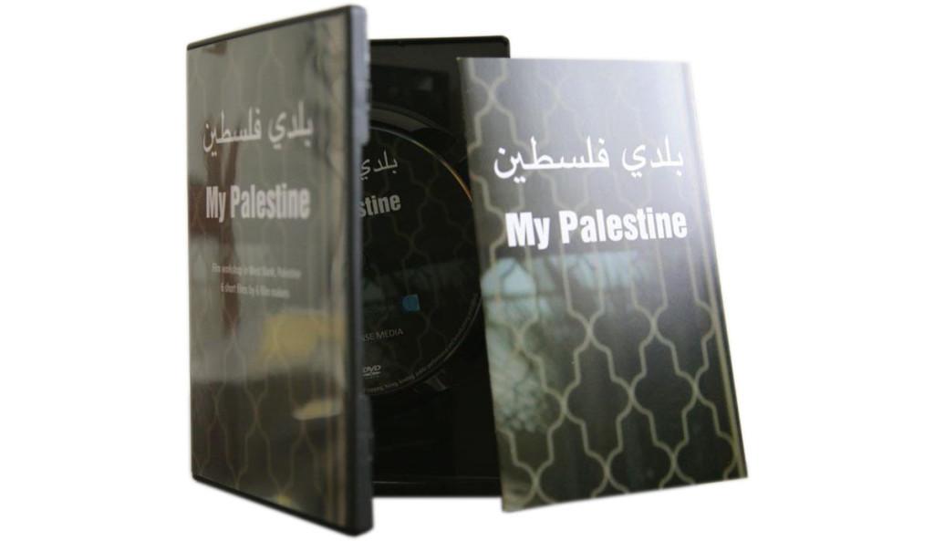 my palestine short films